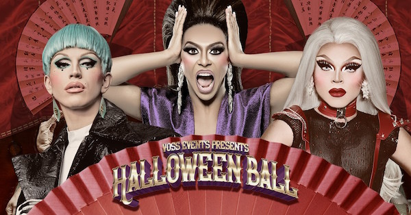 At Lincoln Center, Miss Vanjie Among the Headliners at a Halloween Ball for the Ages