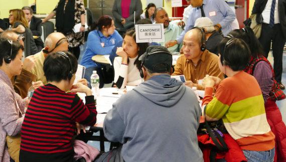 Fulton/Chelsea-Elliott Working Group's Public Meeting Invites Tenant Input